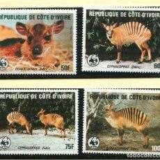 Sellos: COSTA DE MARFIL 1985 MI 881 A 884 4 SELLOS MNH + 4 FDC + 4 TARJETAS MAXIMAS WWF. Lote 106912519