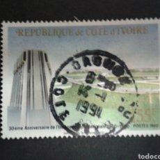 Selos: COSTA DE MARFIL. YVERT 849. SERIE COMPLETA USADA.. Lote 112838662