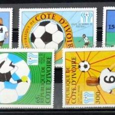 Sellos: COSTA DE MARFIL-COPA MUNDO ARGENTINA. Lote 121221291