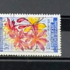 Sellos: COSTA RICA - FLORA SELLOS USADOS. Lote 121265363