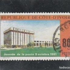 Sellos: COSTA DE MARFIL 1981 - YVERT NRO. 599 - USADO. Lote 121639283