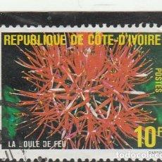 Sellos: COSTA DE MARFIL 1980 - YVERT NRO. 524 - USADO . Lote 121639671