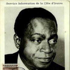 Sellos: COSTA DE MARFIL 1959- YVERT 180 [PRESIDENTE: HOUPHOUET-BOIGNY] (TARJETA MÁXIMA). Lote 124226731