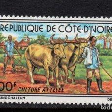 Sellos: COSTA DE MARFIL 479** - AÑO 1979 - AGRICULTURA. Lote 128026095