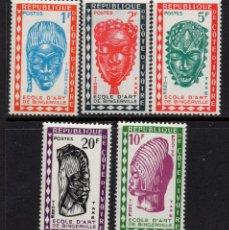 Sellos: COSTA DE MARFIL TASA 24/28** - AÑO 1962 - MASCARAS AFRICANAS. Lote 128026595