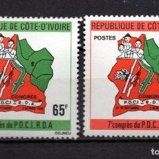 Sellos: COSTA DE MARFIL 555/56** - AÑO 1980 - CONGRESO DEL PARTIDO DEMOCRATICO. Lote 128548859