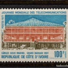 Sellos: COSTA DE MARFIL 318** - AÑO 1971 - DIA MUNDIAL DE LAS TELECOMUNICACIONES. Lote 129985807
