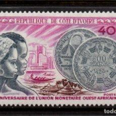 Sellos: COSTA DE MARFIL 344** - AÑO 1972 - 10º ANIVERSARIO DE LA UNION MONETARIA AFRICANA. Lote 129986155