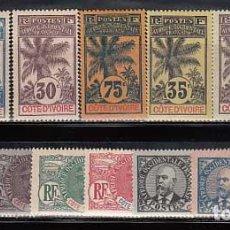 Sellos: COSTA DE MARFIL - CORREO YVERT 21/35 (*) MNG Nº 22-26 USADOS. Lote 155807798