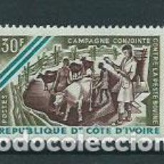 Sellos: COSTA DE MARFIL - CORREO YVERT 255 ** MNH. Lote 155807942