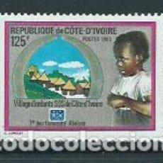 Sellos: COSTA DE MARFIL - CORREO YVERT 648 ** MNH. Lote 155808130