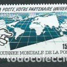 Sellos: COSTA DE MARFIL - CORREO YVERT 896 ** MNH. Lote 155808182