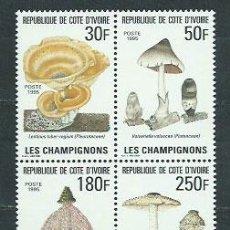 Sellos: COSTA DE MARFIL - CORREO YVERT 950/3 ** MNH SETAS. Lote 155808206