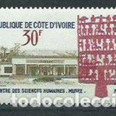 Sellos: COSTA DE MARFIL - CORREO YVERT 282 ** MNH. Lote 155808465