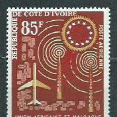 Sellos: COSTA DE MARFIL - AEREO YVERT 29 ** MNH. Lote 155808749