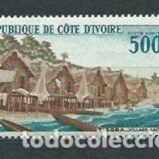 Sellos: COSTA DE MARFIL - AEREO YVERT 40 ** MNH. Lote 155808797