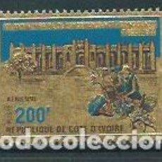 Sellos: COSTA DE MARFIL - AEREO YVERT 52 ** MNH. Lote 155808829