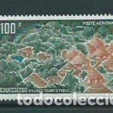 Sellos: COSTA DE MARFIL - AEREO YVERT 57 ** MNH. Lote 155808841