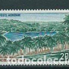 Sellos: COSTA DE MARFIL - AEREO YVERT 58 ** MNH. Lote 155808845