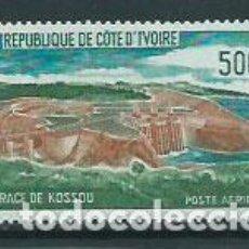 Sellos: COSTA DE MARFIL - AEREO YVERT 59 ** MNH. Lote 155808849