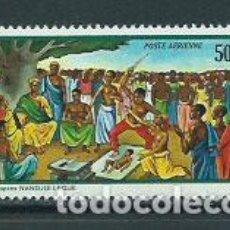 Sellos: COSTA DE MARFIL - AEREO YVERT 61 ** MNH. Lote 155808857
