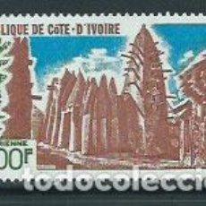 Sellos: COSTA DE MARFIL - AEREO YVERT 68 ** MNH MEZQUITA. Lote 155808861