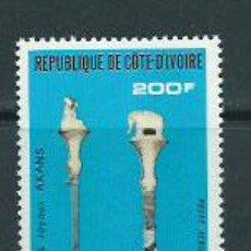 Sellos: COSTA DE MARFIL - AEREO YVERT 67 ** MNH. Lote 155808869