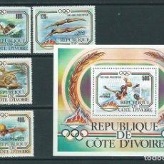 Sellos: COSTA DE MARFIL - AEREO YVERT 82/5+H.25 ** MNH DEPORTES. Lote 155809038