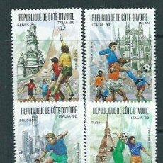 Sellos: COSTA DE MARFIL - AEREO YVERT 121/4 ** MNH DEPORTES FÚTBOL. Lote 155809066