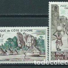 Sellos: COSTA DE MARFIL - AEREO YVERT 23/4 * MH. Lote 155809082