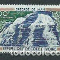 Sellos: COSTA DE MARFIL - AEREO YVERT 45 ** MNH CASCADA DE MAN. Lote 155809086