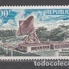 Sellos: COSTA DE MARFIL - AEREO YVERT 60 ** MNH. Lote 155809090