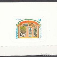 Sellos: PRUEBAS DE LUJO - COSTA DE MARFIL CORREO YVERT 601. Lote 155809106