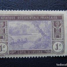 Sellos: COSTA DE MARFIL, 1913 YVERT 41 . Lote 163725566