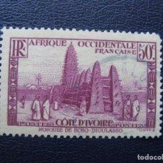 Sellos: COSTA DE MARFIL, 1936 YVERT 120. Lote 163726274