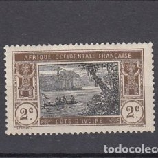 Sellos: COSTA DE MARFIL.1913-17. YVERT 42. NUEVO. Lote 175452253