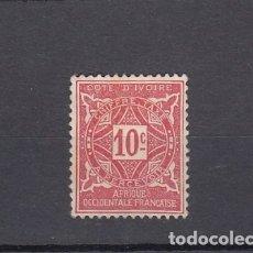 Sellos: COSTA DE MARFIL.TIMBRE-TASA. YVERT 10. NUEVO SIN GOMA.. Lote 175452722
