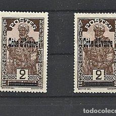 Sellos: COSTA DE MARFIL 1933. Lote 180408538
