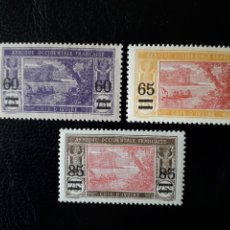 Sellos: COSTA DE MARFIL. YVERT 59/61. SERIE COMPLETA NUEVA CON CHARNELA. LAGUNA Y CANOA. SOBRECARGADOS.. Lote 180696627