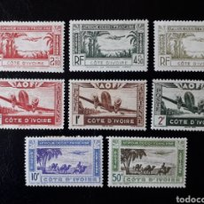Sellos: COSTA DE MARFIL. YVERT A-2/4 + A-10/2 + A-15 Y 17. SELLOS AÉREOS SUELTOS SIN GOMA O CON CHARNELA.. Lote 180751256
