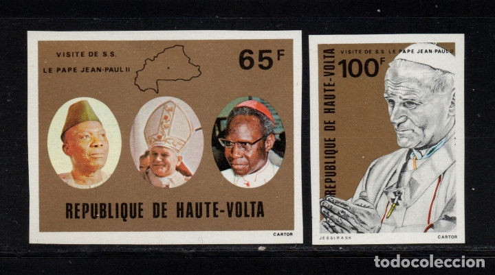 ALTO VOLTA 511/12** SIN DENTAR - AÑO 1980 - VISITA DEL PAPA JUAN PABLO II (Sellos - Extranjero - África - Costa de Marfil)