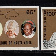 Sellos: ALTO VOLTA 511/12** SIN DENTAR - AÑO 1980 - VISITA DEL PAPA JUAN PABLO II. Lote 181397891