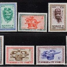 Sellos: COSTA DE MARFIL 181/88** - AÑO 1960 - MASCARAS TRIBALES. Lote 181756320