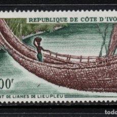 Sellos: COSTA DE MARFIL AEREO 34** - AÑO 1965 - PUENTE DE LIANAS DE LIEUPLEU. Lote 181756667