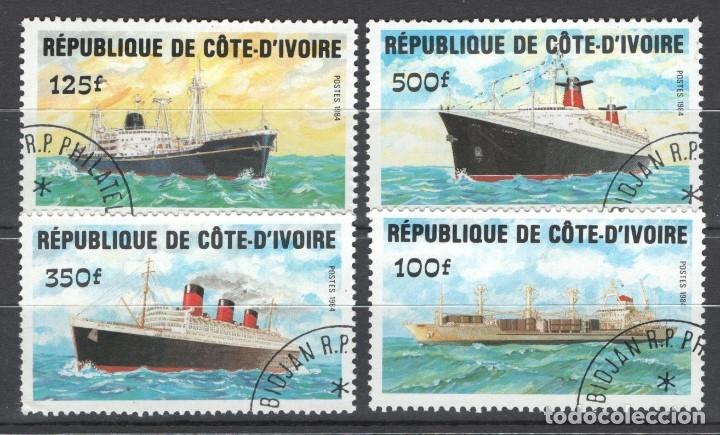 COSTA DE MARFIL (COSTA DE IVORI) 1984 (Sellos - Extranjero - África - Costa de Marfil)