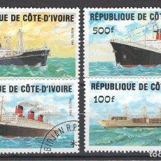 Sellos: COSTA DE MARFIL (COSTA DE IVORI) 1984. Lote 181997677