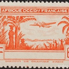 Sellos: COSTA DE MARFIL, AÉREO. MNH **YV 5A. 1940. 6´90 F NARANJA. SIN LEYENDA COTE D´IVOIRE. MAGNIFICO. YV. Lote 183142537