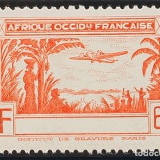 Sellos: COSTA DE MARFIL, AÉREO. MNH **YV 5A. 1940. 6´90 F NARANJA. SIN LEYENDA COTE D´IVOIRE. MAGNIFICO. YV. Lote 183142681