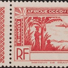 Sellos: COSTA DE MARFIL, AÉREO. MNH **YV 2A. 1940. 2´90 F ROJO. SIN LEYENDA COTE D´IVOIRE. MAGNIFICO. YVERT. Lote 183142691