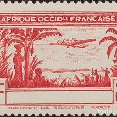Sellos: COSTA DE MARFIL, AÉREO. MNH **YV 2A. 1940. 2´90 F ROJO. SIN LEYENDA COTE D´IVOIRE. MAGNIFICO. YVERT. Lote 183143021